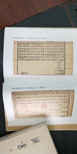 点校本二十四史修订本:史记(精装全10册) 晒单图