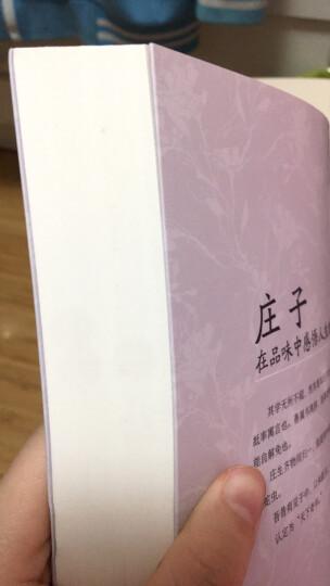 朱自清精美散文(名家经典收藏版) 晒单图