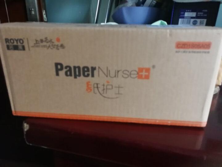 纸护士 手帕纸竹浆本色纸便携式小包纸 4层8片手帕纸*6包 无漂白妇婴适用 晒单图