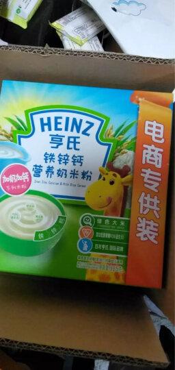 亨氏 (Heinz) 1段 婴幼儿辅食  强化铁锌钙  宝宝米粉米糊 325g (辅食添加初期-36个月适用)电商装 晒单图