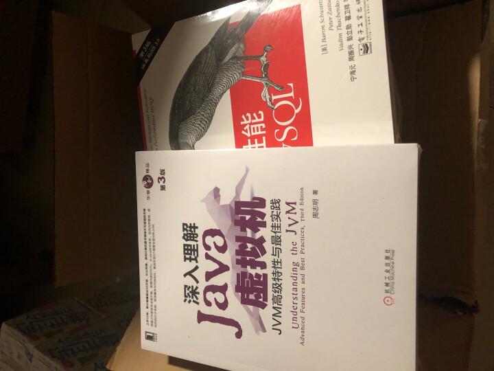 程序员必读经典(深入理解计算机系统+算法导论 套装共2册) 晒单图