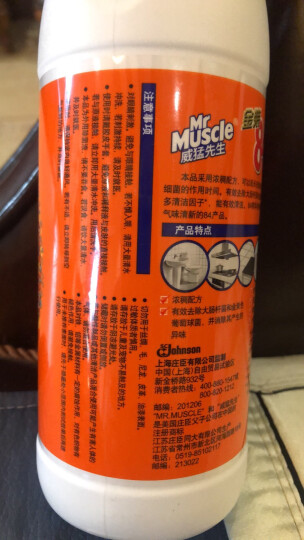 威猛先生 金装 84 消毒液 清新花香 700g*3瓶 除菌液 消毒水 漂白水 马桶消毒(新老包装随机发货) 晒单图