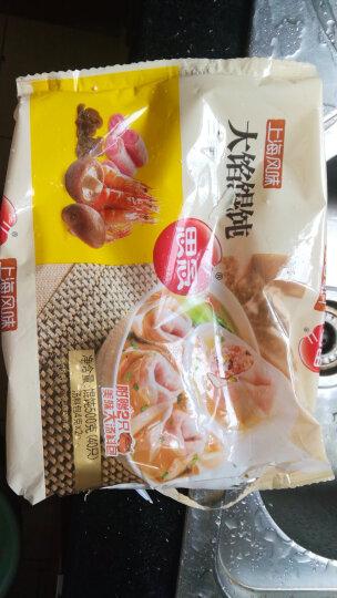 思念 大馅馄饨 三鲜 500g 40只 早餐 火锅食材 2件起售 晒单图