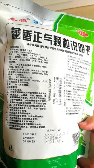 太极 藿香正气颗粒 20袋 夏季防暑可搭藿香正气水口服液 晒单图