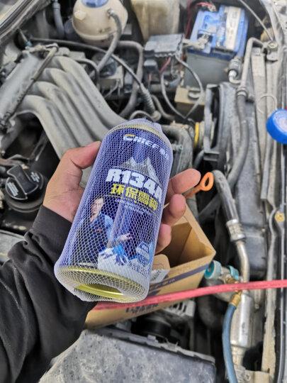 车仆(CHIEF)R134a环保雪种3瓶套装 冷媒汽车空调制冷剂 无氟利昂环保型  夏季空调降温 汽车用品套装 晒单图