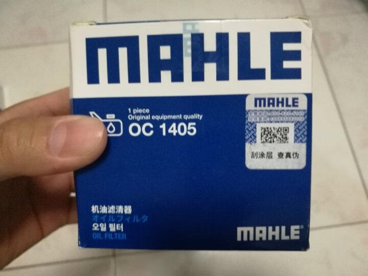 马勒(MAHLE)带碳空调滤清器LAK866(经典福克斯(10-15年 手动式空调按钮)) 晒单图