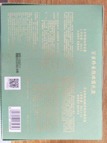 百雀羚 至臻皙白晶亮焕肤霜50g(锁水保湿、美白提亮) 晒单图