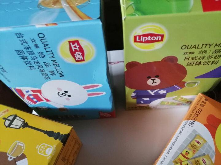立顿Lipton 奶茶礼盒装 春日缤纷装 精美铁盒 5种口味速溶奶茶粉30条 561g 晒单图