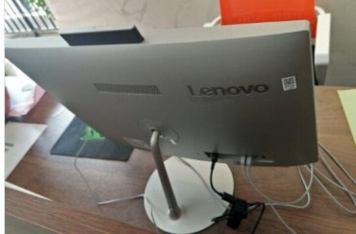 联想 AIO 520C 锐龙版 23.8英寸微边框家用办公商用企业游戏学生网课一体机台机电脑 i3-8145U 8G 1T+256G 定制 黑 无线键鼠 三年上门 WIN10系统 晒单图