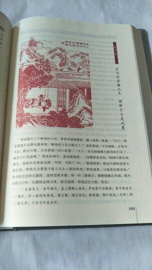 文学名著:李卓吾批评本·西游记(套装上下册 精品珍藏版) 晒单图