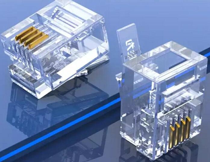胜为(shengwei)电话水晶头 工程级纯铜镀金接头 4芯话筒非屏蔽RJ11接口4P4C电话线连接头50个/盒 RC-2050 晒单图