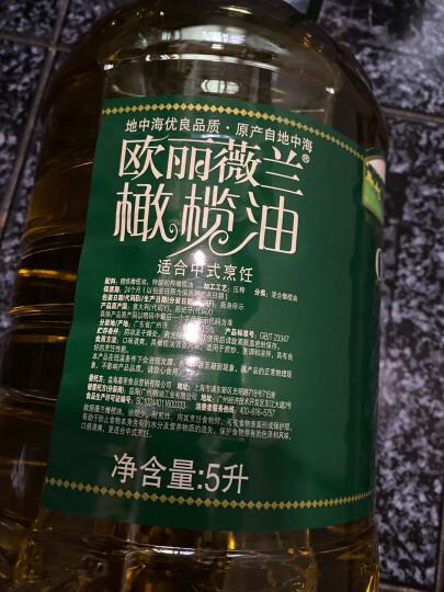 欧丽薇兰 Olivoilà 食用油 橄榄油 压榨纯正橄榄油5L 晒单图