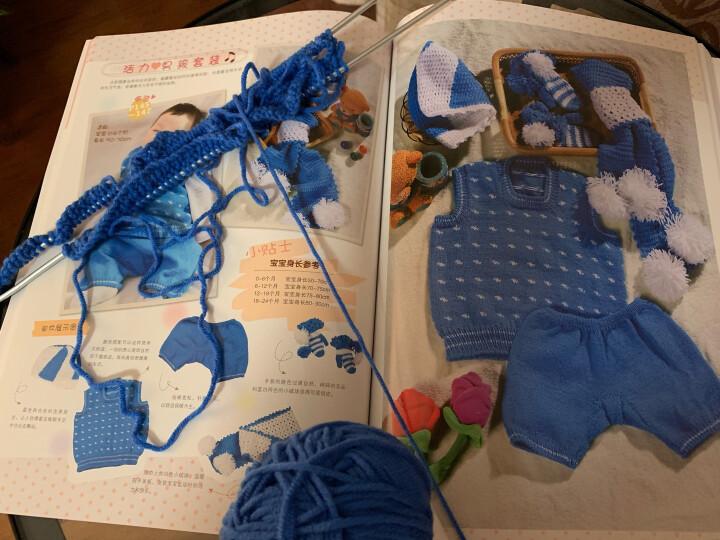 【包邮】0-3岁宝宝棒针编织教程 宝宝儿童编织毛衣书 棒针织毛衣的书 手工毛衣编织教程书籍 晒单图