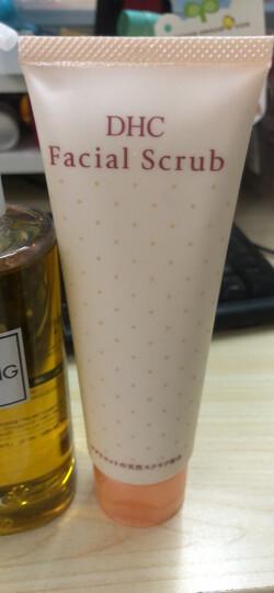 DHC(蝶翠诗)橄榄卸妆油200mL 温和眼唇脸部卸妆深层清洁去角质易乳化不油腻 晒单图