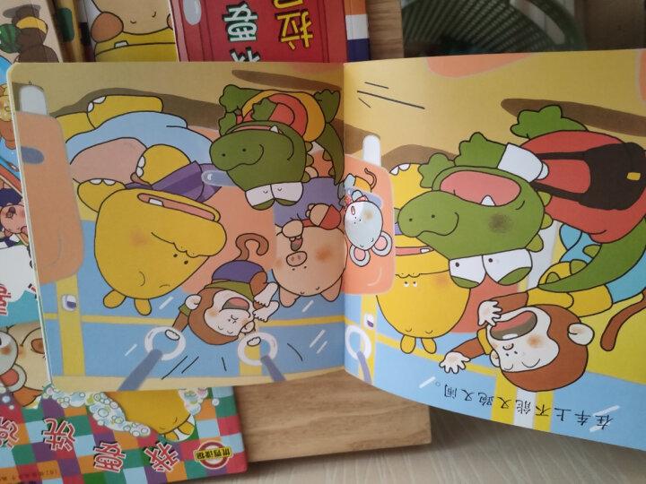 佐佐木洋子 噼里啪啦系列丛书全套7册0-1-2-3岁绘本婴幼儿立体书玩具书躲猫猫翻翻书 我要拉粑粑 晒单图