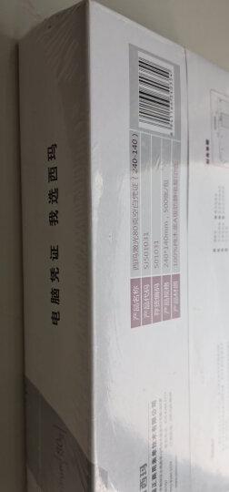 西玛(SIMAA)发票版空白凭证纸激光80克240*140mm 500张/包 用友金蝶财务软件记账凭证单据打印纸SJ501031 晒单图