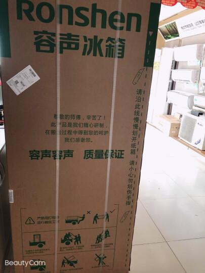 容声(Ronshen) 529升 对开门冰箱 风冷无霜 变频 纤薄 大容量 节能静音 双开门冰箱 BCD-529WD11HP 晒单图