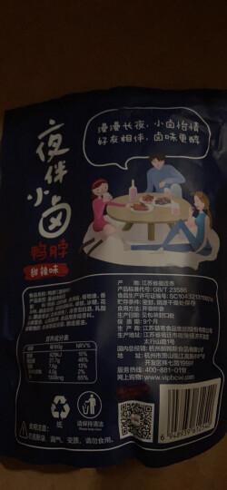 百草味 甜辣鸭脖 休闲零食特产鸭肉网红熟食卤味小吃 甜辣味鸭脖子170g/袋 晒单图