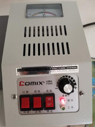齐心(Comix)F9051B  A3 过塑平整光滑过塑不起泡机 黑银 晒单图