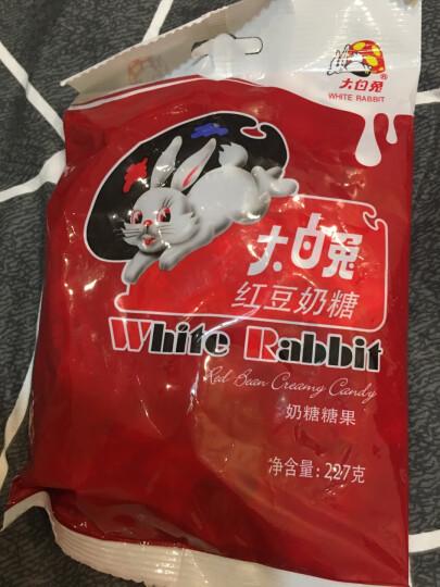 【上海馆】上海特产 大白兔奶糖 227g/袋 牛奶糖果儿童零食 红豆味 晒单图