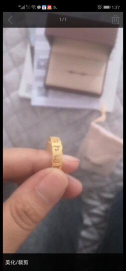 周生生 足金六字真言大明咒黄金戒指男女款 情侣求婚结婚对戒83215R计价 23圈 - 3.88克(含工费140元) 晒单图