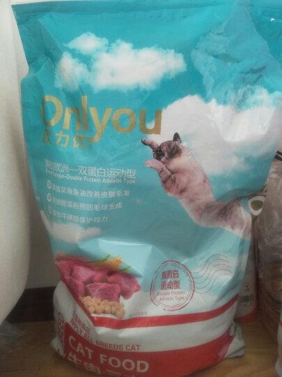 欧力优猫粮双蛋白运动粮全价猫粮成猫幼猫通用型 欧力优全价猫粮500g 晒单图