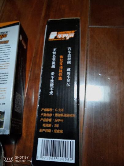 车贝尔(CHEBER)发动机保护剂 发动机清洗剂 长效二合一 机油添加剂 汽车用品 236毫升 单瓶装 晒单图