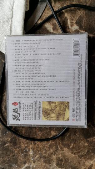琵琶:十面埋伏(经典珍藏CD) 晒单图