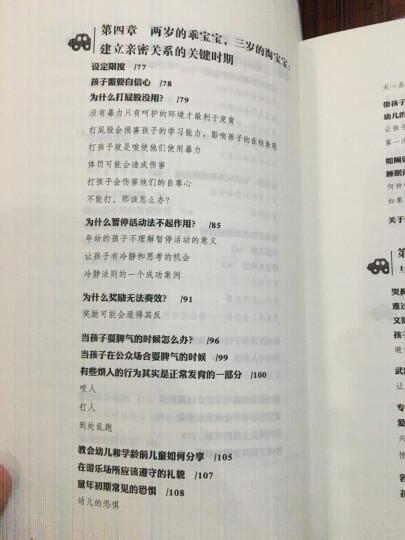 中国经典动画大全集:黑猫警长 晒单图