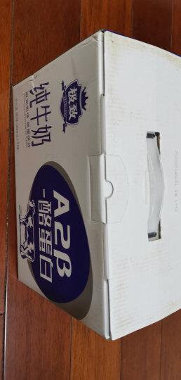 三元 极致有机纯牛奶梦幻盖250ml*12 礼盒装 限定牧场 有机认证 晒单图