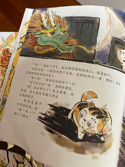 阶梯数学(套装共8册)(邦臣小红花出品) 晒单图