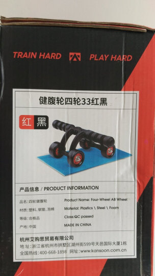 凯速KANSOON家用静音轴承四轮健腹轮健腹器腹肌轮(含地垫)红黑色PR33 晒单图