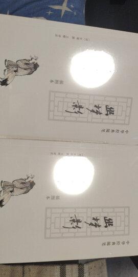 中华经典随笔:容斋随笔(插图本) 晒单图
