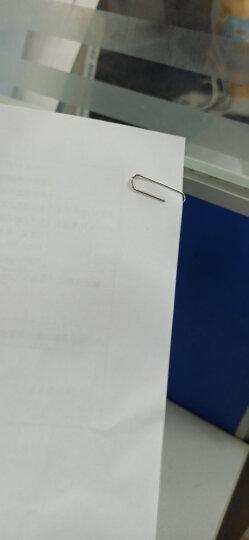 得力(deli)29mm镀镍回形针 3#金属曲别针 200枚/筒 办公用品 0037 晒单图