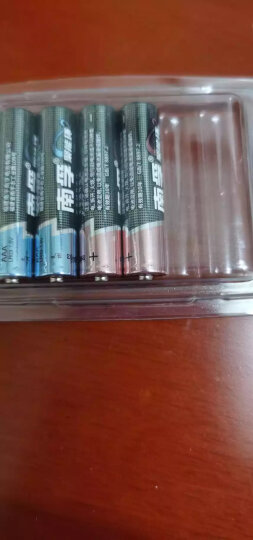 南孚(NANFU)7号碱性电池30粒 黑标款Blacklabel 新旧不混 适用于电动玩具/鼠标/键盘/体重秤/遥控器等LR03 晒单图