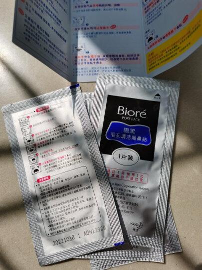 花王碧柔(Biore)男士毛孔清洁黑鼻贴 清洁黑头 撕拉式-5片装 晒单图