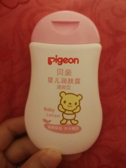 贝亲(Pigeon) 婴儿润肤露 婴儿润肤乳 婴儿身体乳 清爽型 100ml IA99 晒单图