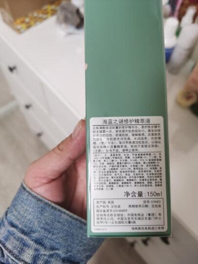 海蓝之谜(LA MER)精华面霜60ml(补水保湿 滋润修护)送女友 送老婆  晒单图