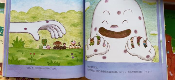 深见春夫睡得香图画书 海桐妈妈推荐 小猛犸童书(平装5册) 晒单图