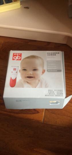 gb好孩子 婴儿理发器 低噪防水充电宝宝剃发器 新生儿 儿童理发器 成人可用电推剪发器 (小饿魔系列) 红色 晒单图