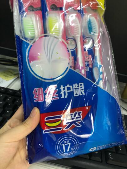 高露洁三笑 清新倍护 牙刷 细毛软毛 10支装(颜色随机) 晒单图