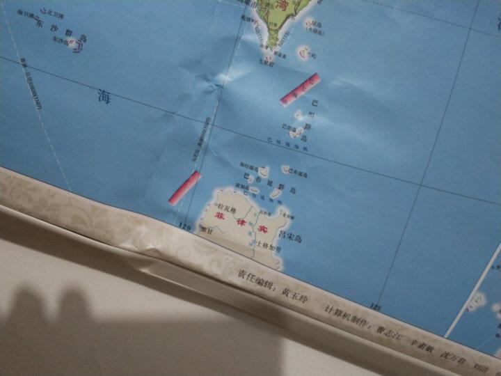 2019新 中国地图挂图1.1*0.75m  中国地图出版社 通用版 商务办公室通用 中学地理 晒单图