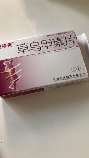 同仁堂 骨刺丸 9g*10丸 祛风止疼,用于骨质增生,风湿性关节炎,风湿痛 风湿骨外用药 晒单图