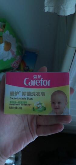 爱护婴儿洗衣皂 新生儿抑菌洗衣皂 儿童洗衣皂 宝宝尿布专用肥皂 200g×8块 晒单图