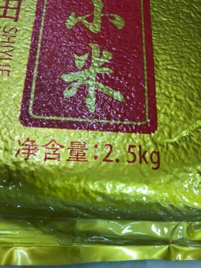 【1月新货】名仁苏打水 弱碱性水无糖无汽水饮用水整箱批发 375ml*24瓶 晒单图