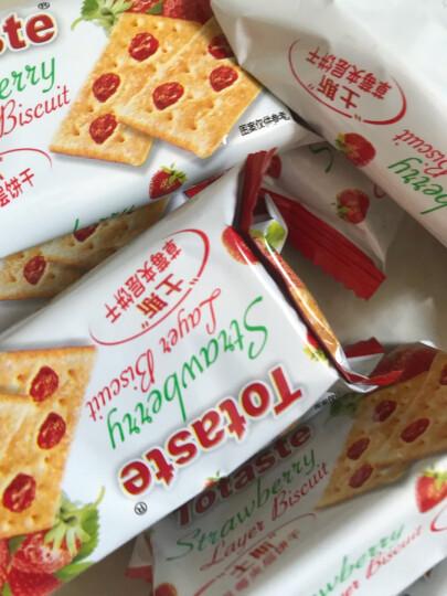 土斯(Totaste) 葡萄味夹层饼干(含葡萄果粒) 休闲零食蛋糕甜点心 实惠分享装360g 晒单图