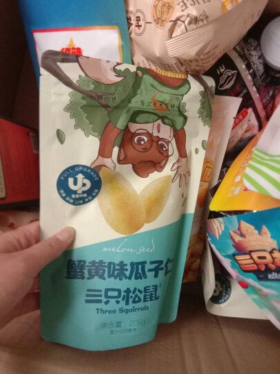 三只松鼠蟹香蚕豆蟹黄味205g/袋 坚果炒货休闲零食地方特产 晒单图