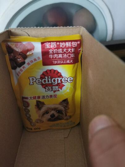 宝路狗粮 宠物狗零食 软包狗罐头 幼犬全价妙鲜包 鸡肉味85g*12整盒装 晒单图