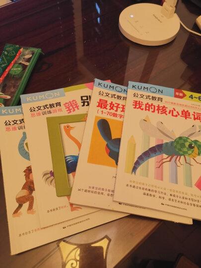 公文式教育:我的第一本英语书(句子篇 套装共3册 ) 晒单图