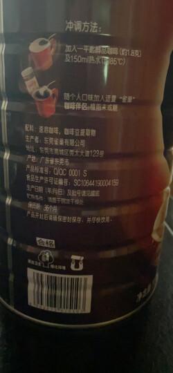 雀巢 Nestle 速溶咖啡 1+2原味咖啡15g*48条/袋 微研磨 三合一即溶咖啡 冲调饮品 晒单图